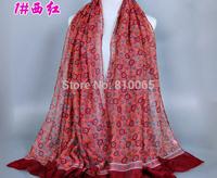 Retro cotton voile scarf Women circle pattern long silk scarf Lady Beach Shawl Turban towel Wrap Scarf 180*95cm 5 colors