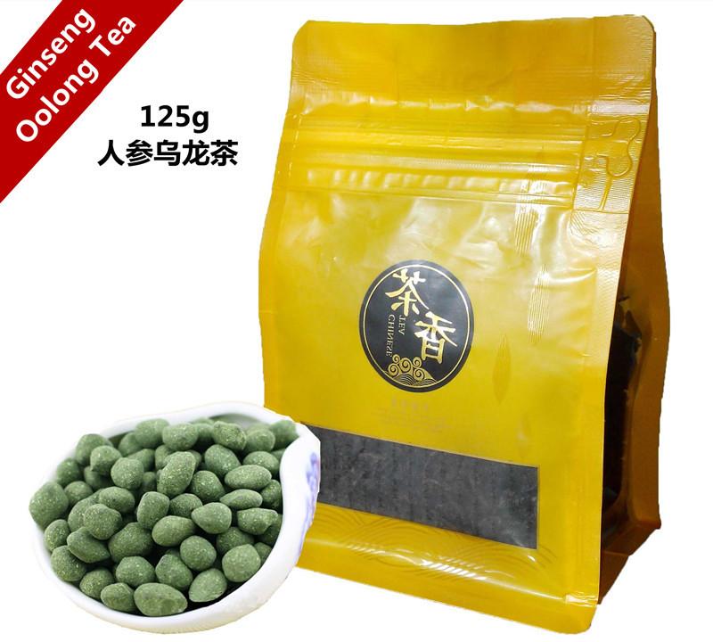 Чай молочный улун YGS 125 + C supra ygs 7001