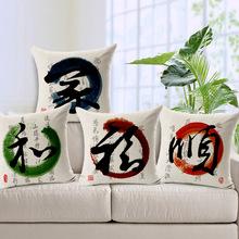 18 » x 45 см китайский чернила символов гармоничное благословение успех хлопок белье декор чехлы наволочка