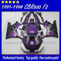 Factory ABS plastic fairing kits for Honda purple 91 92 93 94 CBR 600 F2 CBR600 F2 1992 1993 1991 1994 CBR600F2 body fairngs set