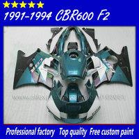 Customize ABS fairing bodyworks for Honda 91 92 93 94 CBR 600F2 CBR600 F2 1992 1993 1991 1994 CBR600F2 blue white fairngs parts
