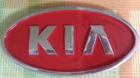 1 PCS Car Motor Auto Hood Trunk Steering Wheel ABS-plastic BADGE EMBLEM Sticker For KIA  11cm Red
