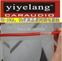 YI YELANG  copper 1800W  10 GA   POWER    wiring