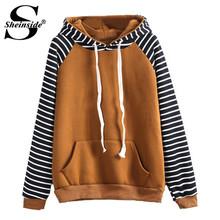 sheinside usa versandkostenfrei gelb Kontrast gestreifte kapuzenjacke lose sweatshirt pullover(China (Mainland))