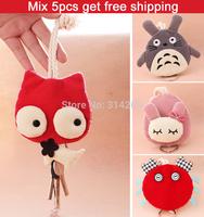 Fashion Plush Cute Cat Cartoon Key Chain Hemp Rope Design Birthday Gifts