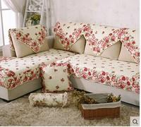 Idyllic upscale pure cotton cloth art combination sofa cushion sofa cushion cover cushion Four Seasons protection towel