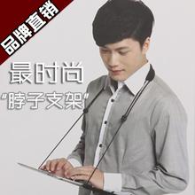 First ! Gopad intelligent desktop lazy bedside stand ipad2 3 10.1-inch universal stand neck bracket(China (Mainland))