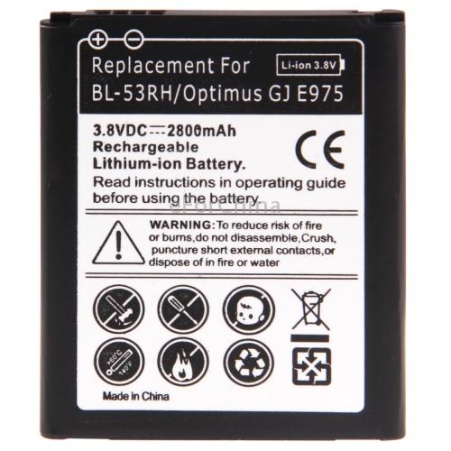 2800mAh BL-53RH Rechargeable Li-ion Battery for LG Optimus GJ E975W Phone Battery(China (Mainland))