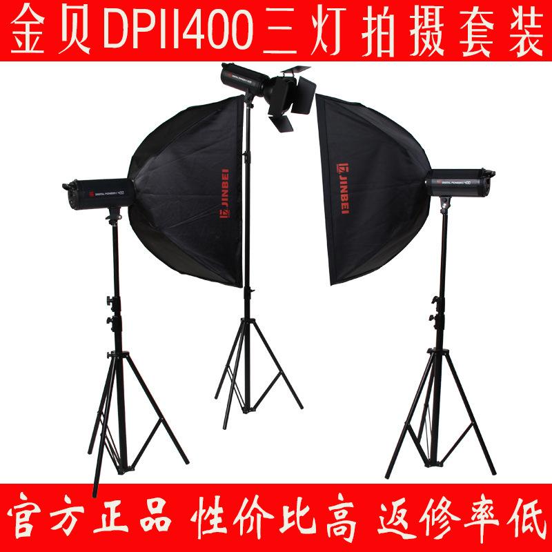 Jinbei She shadow light ecv400W three lights flash softbox studio classic standard(China (Mainland))