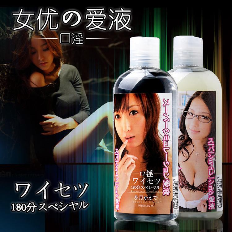 Интимная смазка Japanese Brand 2 ,   /, 200 ytm01