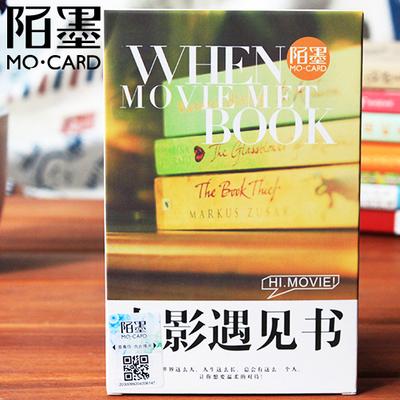винтажные открытки когда фильм встретил Книга