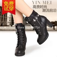 Fashion medium-leg boots autumn and winter martin boots female boots plus velvet high-heeled thick heel boots rivet side zipper