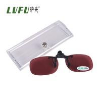 Donkey outdoor sunglasses polarized clip hd fishing glasses blu ray