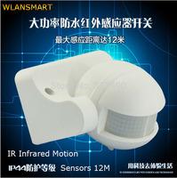 Wlansmart Energy Smart Waterproof Body Sensors Switch IR Infrared Motion Detector Sensors 12M 180 Outdoor Lighting Inductive