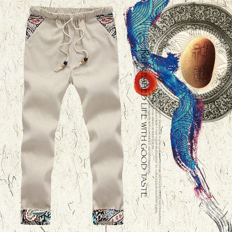 Drawstring Linen Pants Plus Size Plus Size Casual Linen