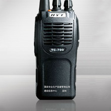Intrinsically safe explosion-proof radio TC700 TC700 Machine