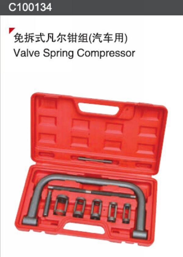 SunRed high quality VALVE SPRING COMPRESSOR mechanical hand tools NO.C100134(China (Mainland))