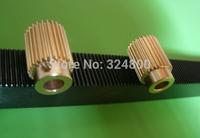 good quality  customize rack + gear ,19*19mm 76cm length ,gear hole diameter 19mm