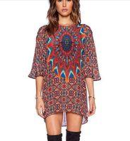 Spring Summer Fashion Ladies Vintage Ethnic Geometric Print Totem Pattern Short Sleeve dress Casual Dresses Vestidos