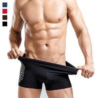 2 piece/pack lots Spider Web Pattern Mens Boys Comfortable Modal Underwear Trunk Boxer Shorts Underpants