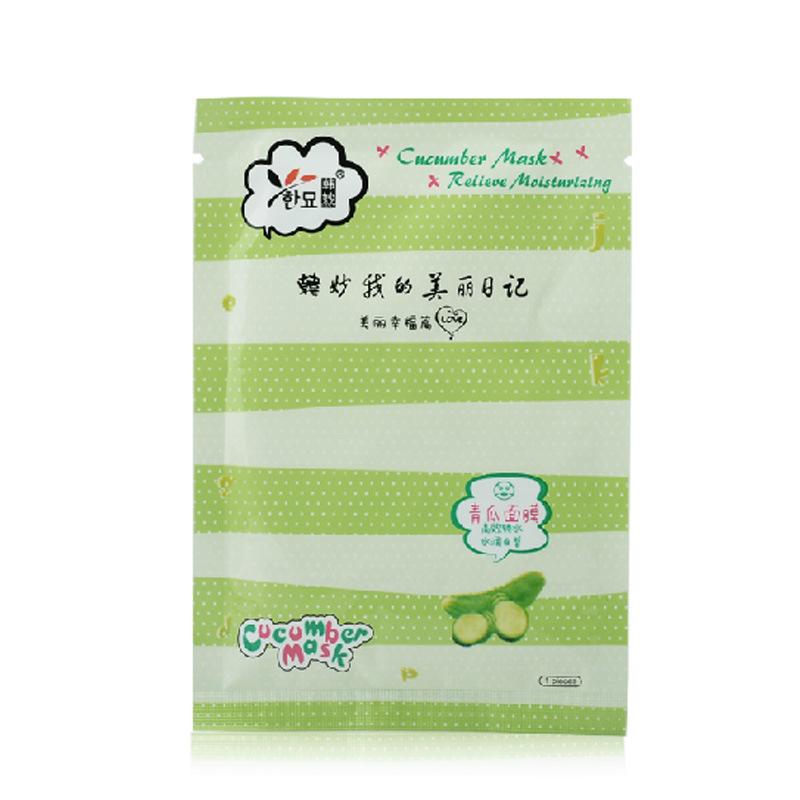 Wholesale Korean wonderful happy beautiful piece Cucumber Moisturizing Moisturizing Mask(China (Mainland))