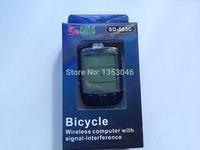 2pcs Waterproof Digital Backlight Bicycle Computer Odometer Bike Speedometer Clock Stopwatch 563C