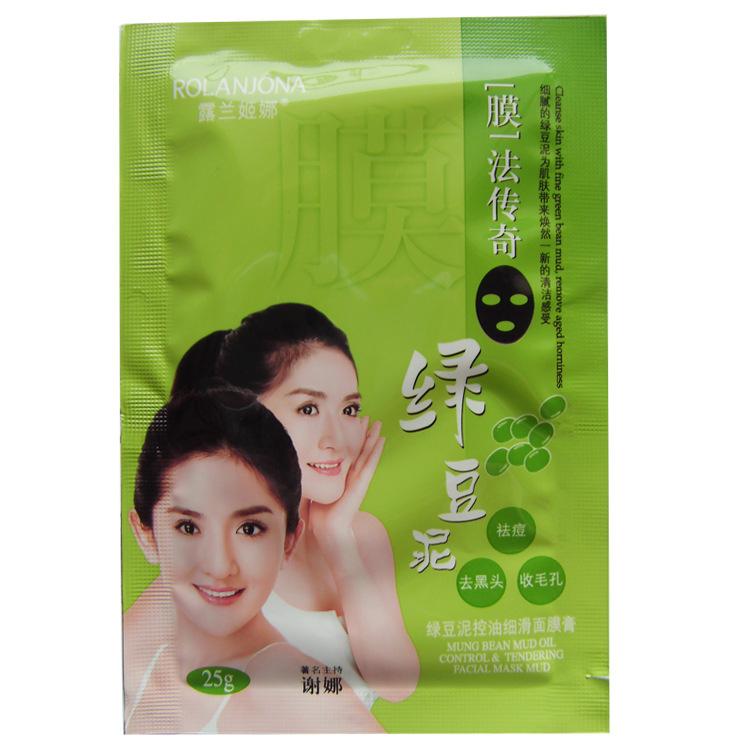 Cream Mask Beans Mud Mask Acne Cream