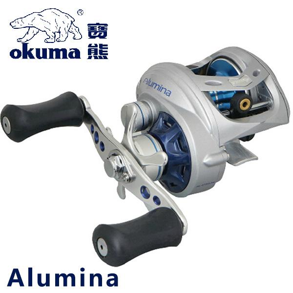100% original Okuma Brand Alumina AL273V Right Hand Baitcasting Fishing Reel 5+1BB 7.3:1 high speed Baitcast Trolling Reel 238g(China (Mainland))