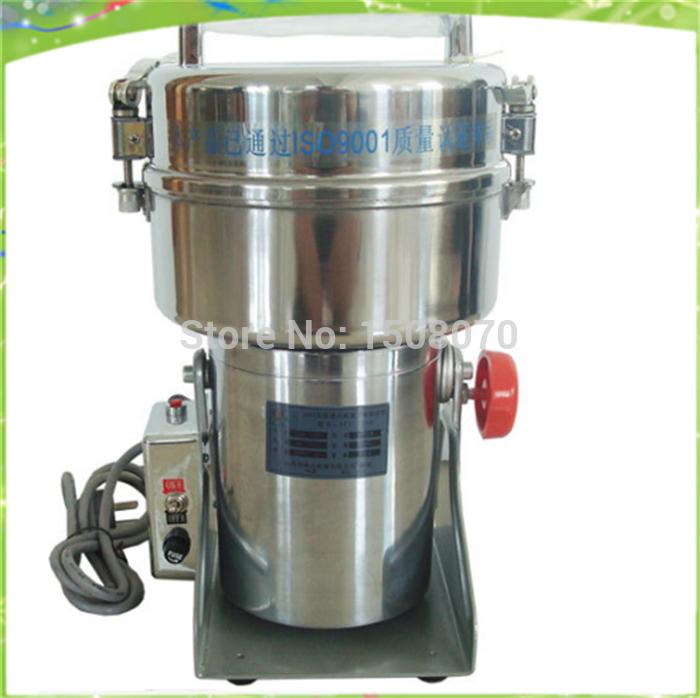 Chinese herb grinder machine rental