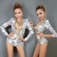 Fashion female singer ds costume dj twirled service costumes