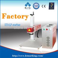 2015 factory hot sale!15w fiber laser marking machine for metals,15w metal laser marking machines with laptop