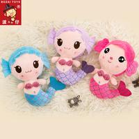 Free shipping one pcs Merlons 18cm quality plush toys vending machine doll small toy