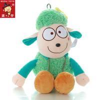 Free shipping 75cm one pcs Princess wool fabric toy girls mascot male birthday gift new year gift