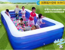 Grande piscina adulto piscina espessamento inflável bebê criança piscina piscina infantil(China (Mainland))