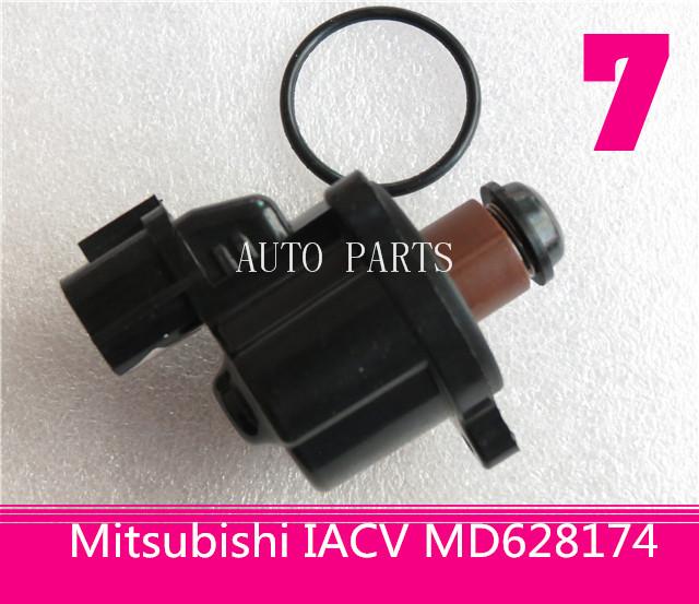 Клапанный механизм YU-AUTO MD628174 MD613992 MD619857 IACV Mitsubishi Saima