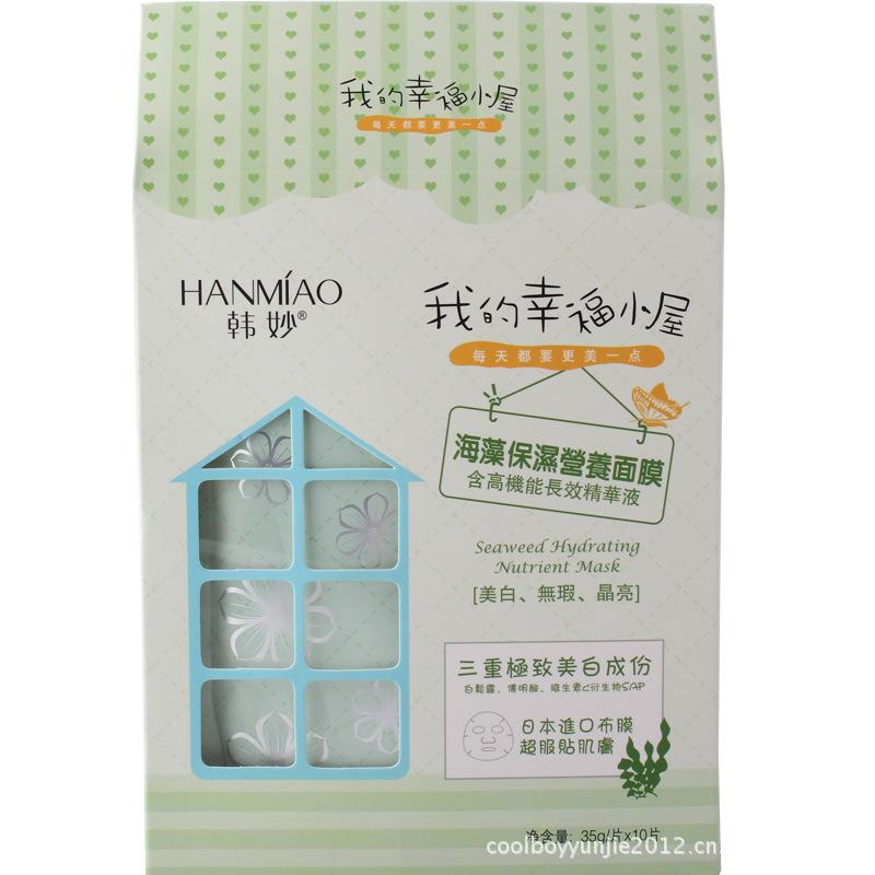 Wholesale Korean seaweed hut my happiness wonderful moisturizing nourishing mask White Water(China (Mainland))