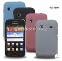 quicksand samsung I619 mobile phone case cover