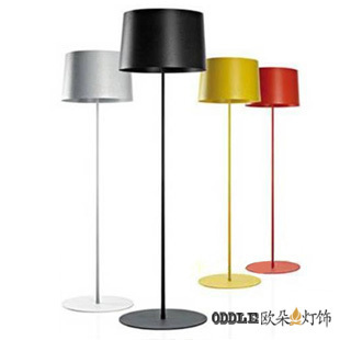 Achetez en gros lampadaire arc en ligne des grossistes lampadaire arc chino - Lampadaire design italien ...