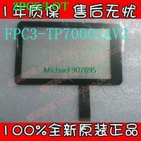 2PCS Freelander PD10 3g phone tablet dual sim mobile capacitance touch screen 7INCH Touch Panel FPC3-TP70001AV1 FPC3-TP70001AV2
