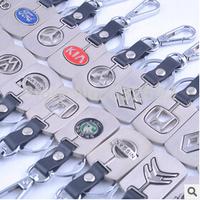 2015 Fashion Creative Gift Alloy Silver Plated Leather Keychain 3D Car Logo Metal Key Ring Cute Versatile Key Chain