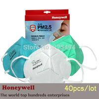 3 pcs/lot Honeywell original disposable masks particulate respirator anti-fog/haze/PM2.5 cool valve mask RY-D7101 free ship HN02