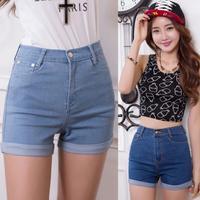 Plus Size Summer High Waist Shorts 2014 New Fashion women's jeans Stretch Denim Shorts Slim Korean Casual women Jeans Shorts