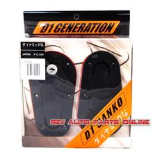 Plastic D1 Generation Race Latch Car Racing Bonnet Pin Lock Hood Pin Lock With Key(China (Mainland))