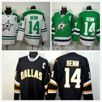 Cheap Dallas Stars Jerseys 14 Jamie Benn Hockey Jersey Stitched and Sewn