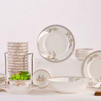 Jingdezhen ceramic tableware 58 bowl bone china dinnerware set plate dishes porcelain bowl set marriage