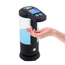 High Quality  Soap Cream Touchless Sanitizer Dispenser 280ml Durable Automaticthroom infrared sensor Automatic Soap Dispenser(China (Mainland))
