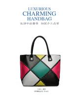Hong Kong is the brand European and American fashion hit color stitching shoulder bag personalized hand bag handbag 2015 new big