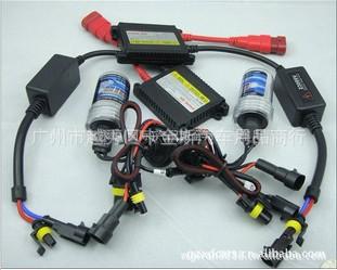 Ultra low-cost global automotive xenon lamp H1 HID xenon lamp hid xenon lamp wholesale car manufacturers(China (Mainland))