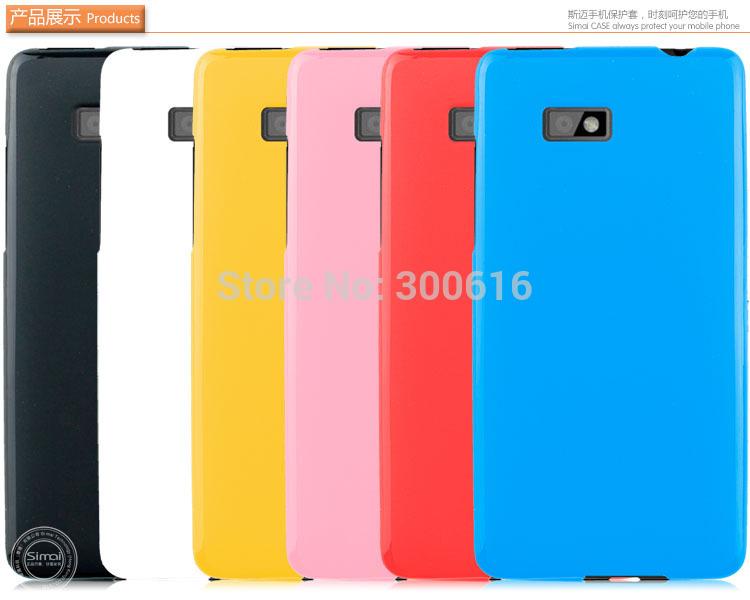 Чехол для для мобильных телефонов HTC 600 606w Desire 600  606w защитная пленка для мобильных телефонов snda htc desire d516w 516t d316d htcd316d