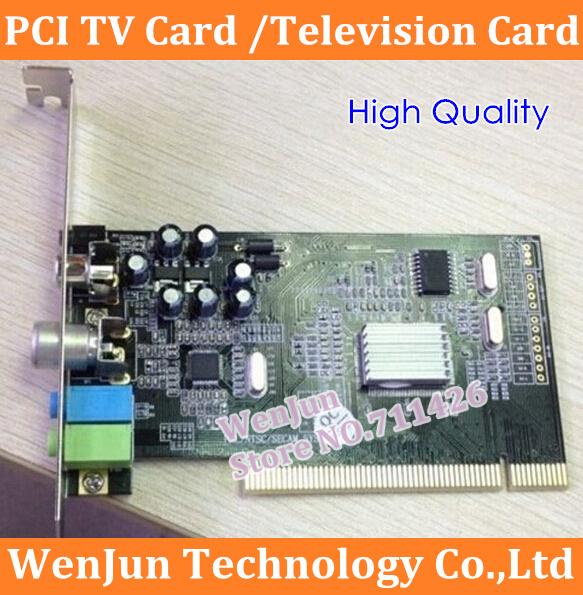 Brand NEW Upgrade Version PCI TV card Television Card 1PCS High Quality(China (Mainland))